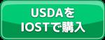 ja_USDA-IOST