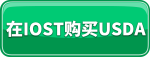 zh_USDA-IOST
